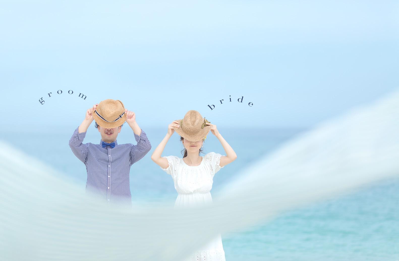 白良浜ビーチフォト